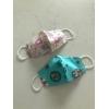 Mascherine bimbo/a in cotone per uso civile,  lavabili e riutilizzabili, Made in Italy